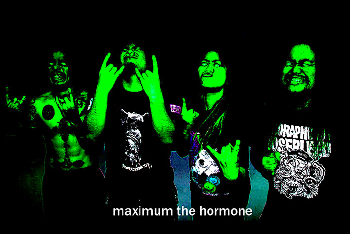 マキシマム ザ ホルモンの画像 p1_28